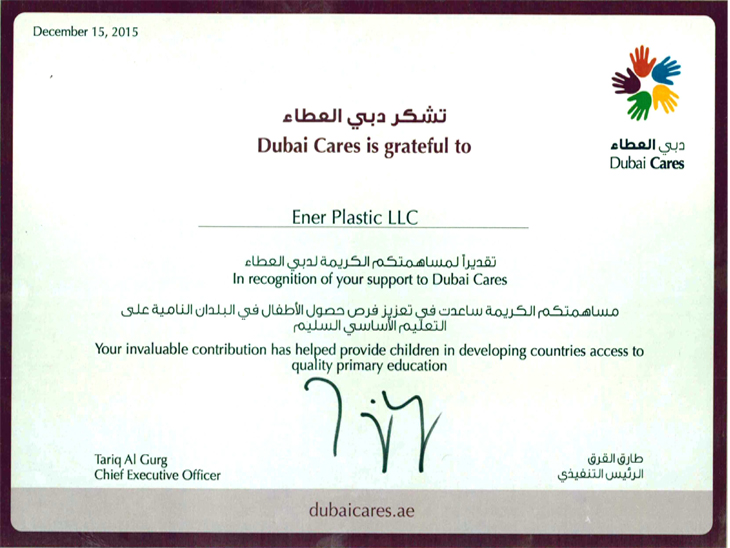 DUBAI CARE RECOGNITION