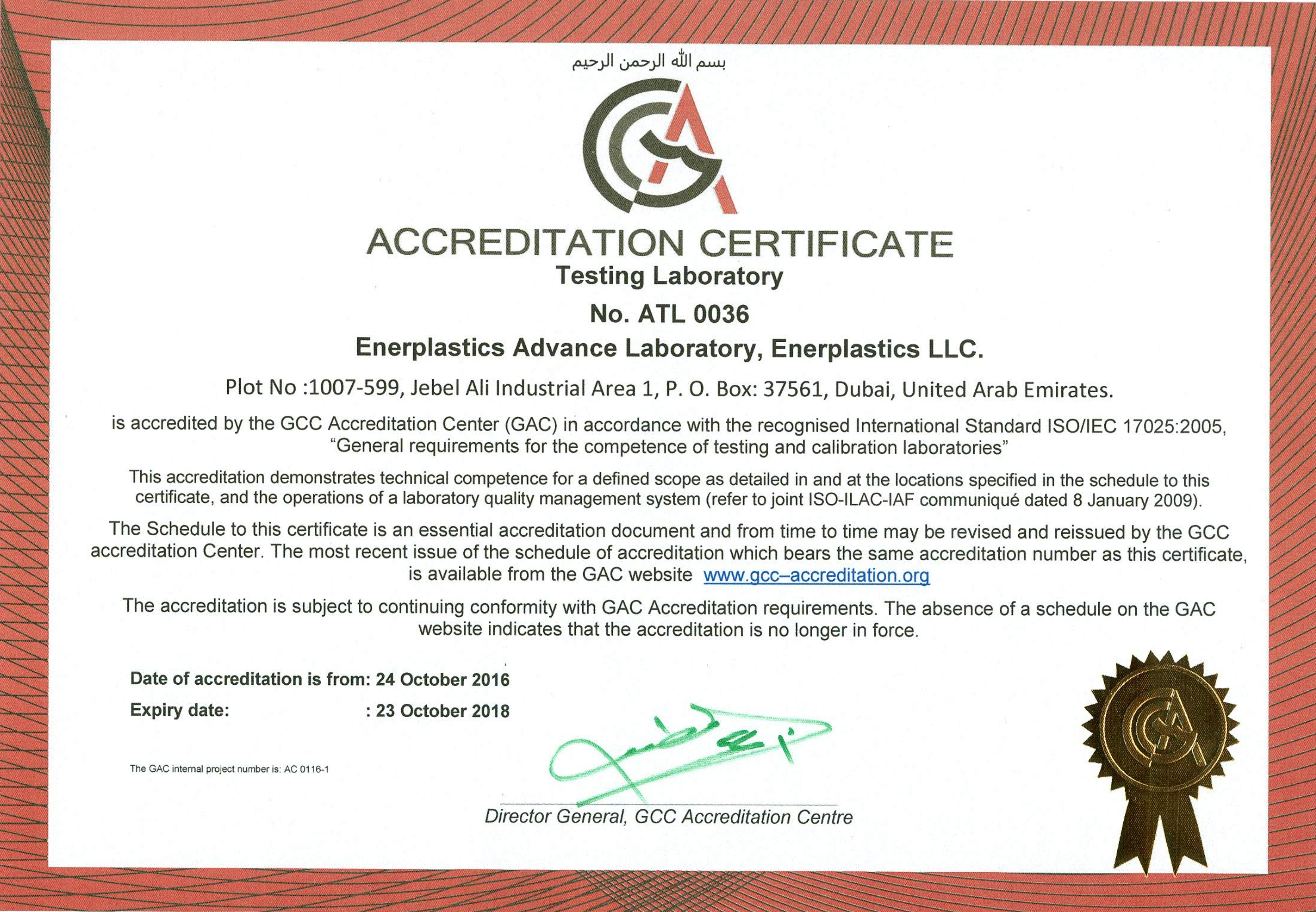 ISO17025CERTIFICATE1