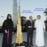 "BURJ OF GIVING"" AN INITIATIVE BY DUBAI CARES"