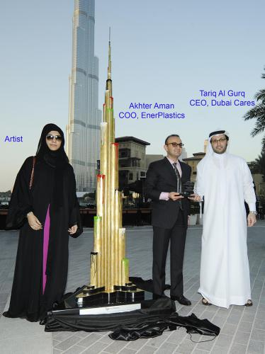 "BURJ OF GIVING"" AN INITIATIVE BY DUBAI CARES"