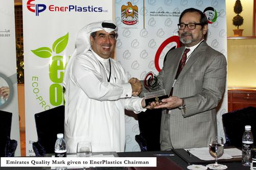 Emirates quality mark given to EnerPlastics chairman Mr. Aman ur Rahman