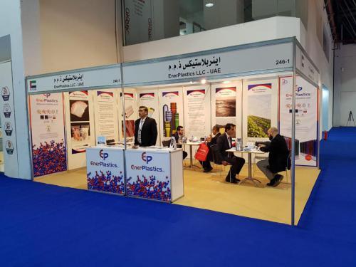 SaudiPlast2019 Stall (1)